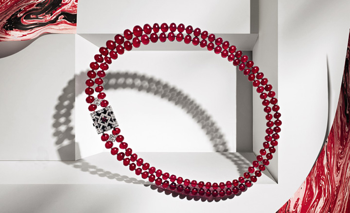 'Carr de Saturne' necklace by Van Cleef & Arpels